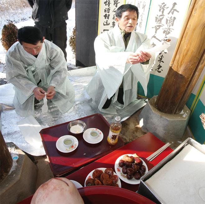 정월대보름 동령마을 정제(2012)