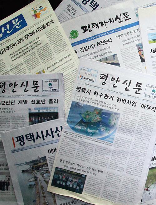 지역언론고 출판